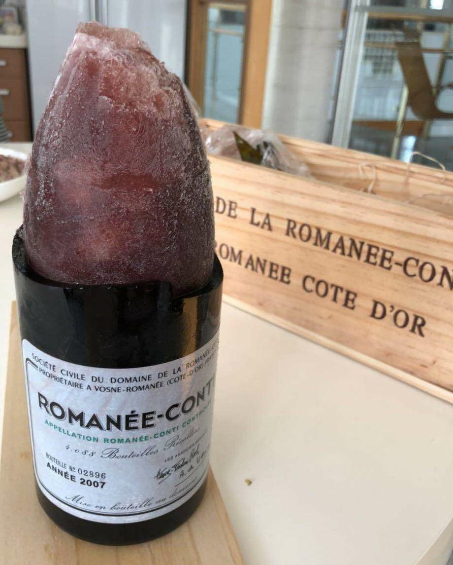 Romanée Conti 2007
